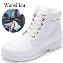 بوت شتوي أنيق للنساء برقبة على الكاحل أحذية بوت بيضاء دافئة للنساء برباط علوي أحذية نسائية للنساء