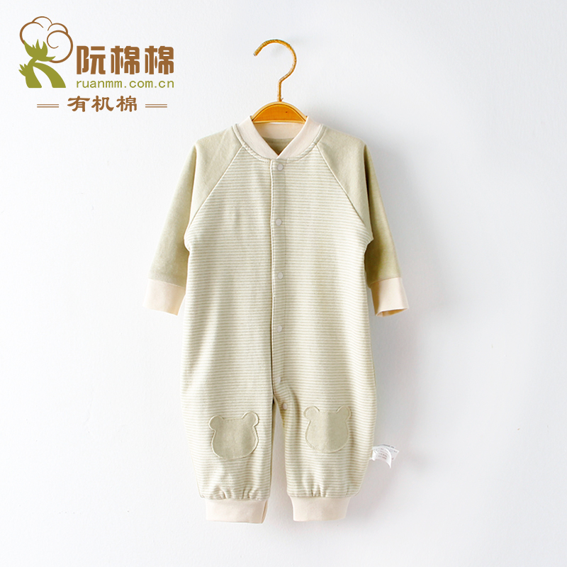 RuanMM organic cotton  ewborn babypajamas the children's clothes baby romper double-deck spring and autumn