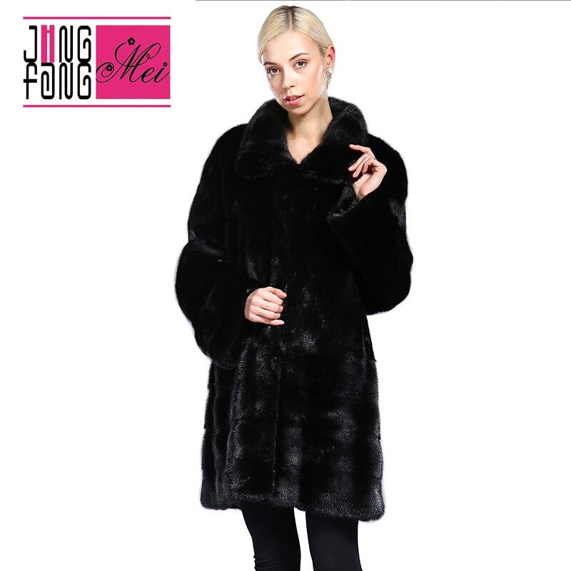 Mink Coat Brands | Down Coat