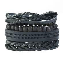 Плетеный кожаный браслет для мужчин и женщин многослойный винтажный