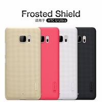 10pcs Lot Wholesale NILLKIN Super Frosted Shield Case For HTC U Ultra 5 7 Inch PC