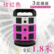 Smart USB AC Power Socket Vertical Type Multi Plug 250V Universal 8 Outlets 2 USB Ports Individual Switch Standard Grounding