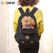 New Arrival Pet Outdoor Backpacks Breathable Mesh Puppy Dog Carrier Top Quality Cat canvas Products