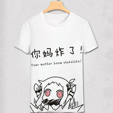 Kawaii Anime Tshirts