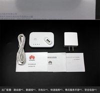 4G HUAWEI AF23 LTE Router 100M