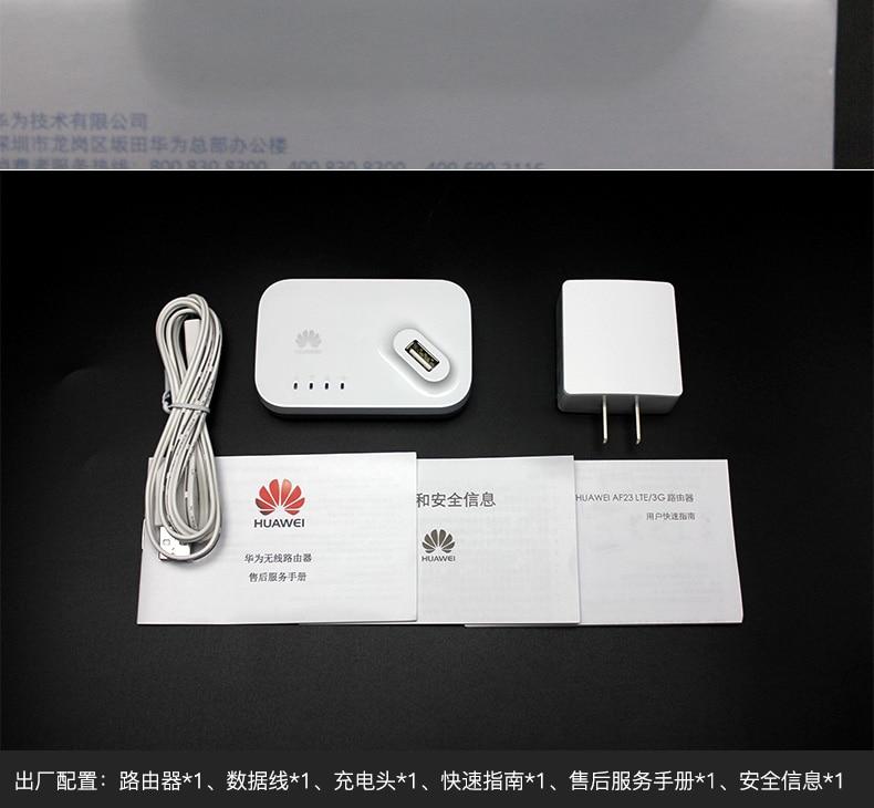 4G HUAWEI AF23 LTE usmerjevalnik 100M
