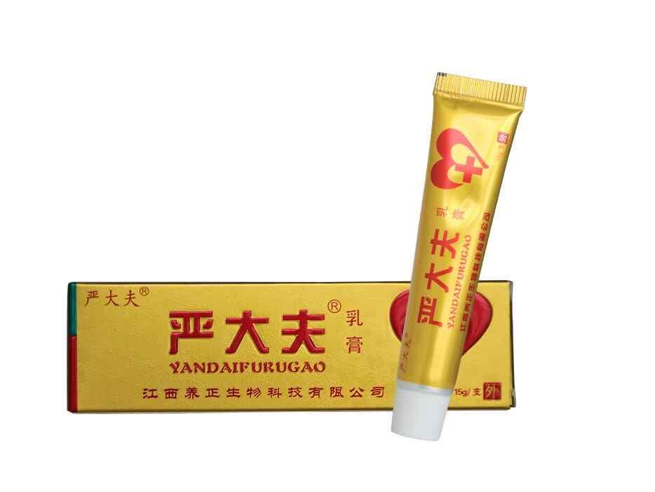 5 pz = 1 sapone + 4 latte per il corpo yiganerjing Psoriasi Dermatite e Eczema Prurito Psoriasi Problemi Della Pelle Creme Psoriasi creme