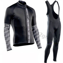 New NW Northwave men cycling jersey bib long pants set autumn breathable long sleeve racing bike clothing MTB bicycle sportswear цена