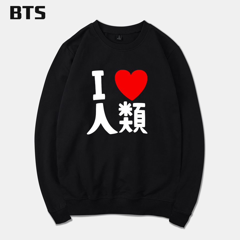 BTS No Game No Life Hoodies Men Hombre Hipster Brand Plus Size Sweatshirt Men Global Sales Autumn Hoodie Men Sweatshirt Hoodie