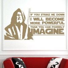 Star Wars Obi Wan Kenobi, Jedi, Movie Quote, If You Strike Me Down, Vinyl Wall Art Sticker, For Teen Boy Bedroom Gift  H576