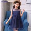 2018 Newest Mesh Princess Dress Kids Girls Summer Dresses High Quality Children Clothing Sleeveless Wedding Party