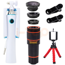 Promo offer Newest Mini Selfie Stick 12X Telephoto Zoom Telescopic Lens Wide Angle Macro Fisheye Lentes For Xiaomi MI5 MI6 note2 Smartphone