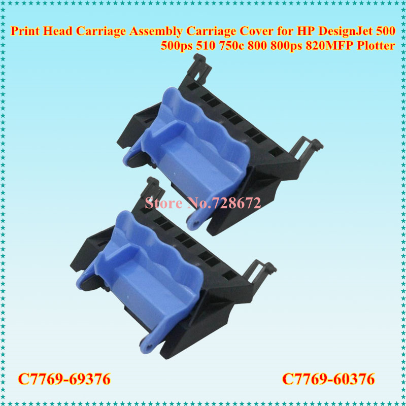 6sets C7769 69376 C7769 60376 Print Head Carriage Assembly Cover for HP DesignJet 500 500ps 510