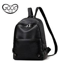 Кожа рюкзак женщины luxury brand Мода личи шаблон улица простой сплошной цвет рюкзаки для девочек-подростков женщин мешок