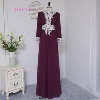 2016 Muslim Evening Dresses A Line High Collar Purple Tulle Lace Scarf Islamic Dubai Abaya Kaftan