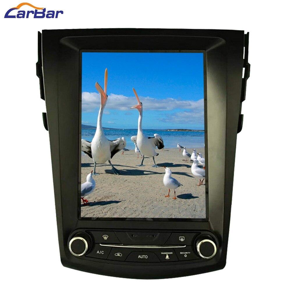 цена на 10.4 Vertical Huge Screen 1024*768 Android Car DVD GPS Navigation Radio Player for Toyota RAV4 2008-2012 RAM 2GB Quad Core