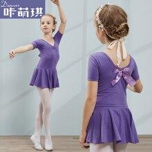 Combed Cotton Dance Dress Ballet Tutu Danse for Girls Kids Children Short Sleeves Ballerina Tulle Leotard