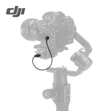 DJI Ronin S Multi Camera Control Cable (Type C) for Connects Camera With a Type C Port to the Camera Control Port of the Ronin S
