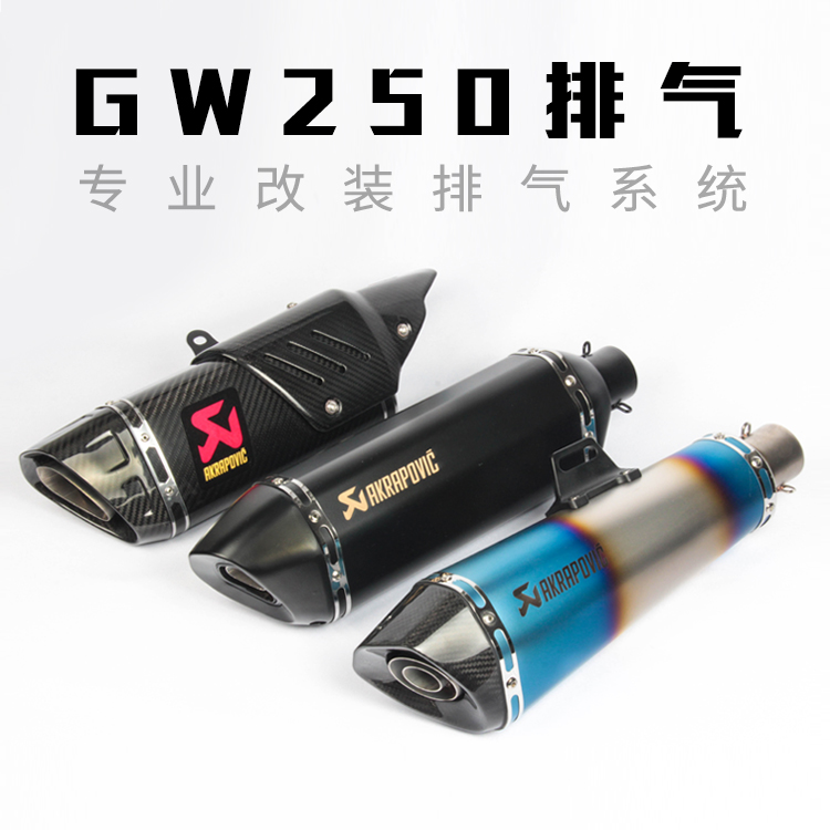 GW250F GW250 250cc exhaust pipe motorcycle exhuast gy6 motorbike akrapovic muffler silencer accessories modified akrapovic exhaust escape moto silencer 100cc 125cc 150cc gy6 scooter motorcycle cbr jog rsz dirt pit bike accessories