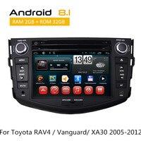 2 Din Android 8,1 стерео для Toyota RAV4 2010 2011 2012 Центральный Мультимедиа с AUX Bluetooth сзади Камера МЖК DVD плеер