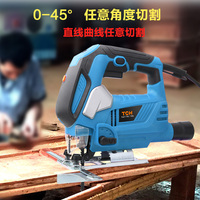 650W 950W All Copper Reciprocating Saw Saw Blades Home Multi Function Woodworking Saws Wire Saw Reciprocating
