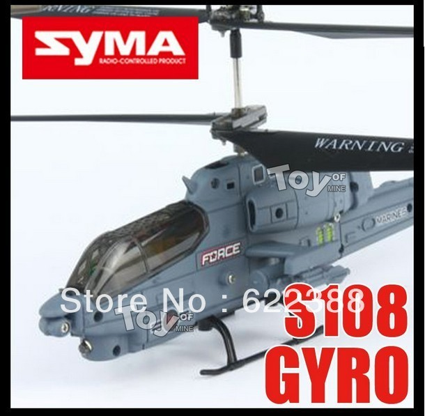 SYMA toys s108   rc  helicopter  3.5-channel gyroscope remote control helicopter