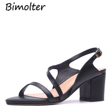 Bimolter Women Sandals Genuine Leather Cow Flat with Narrow Band Cross Ties High Quality Hand Made New Womens Summer Shoes C058