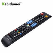 Kebidumei جهاز تحكم ذكي استبدال العالمي اللاسلكية التلفزيون التحكم عن بعد ل ثلاثية الأبعاد سامسونج AA59 00638A الذكية LCD LED STB TV