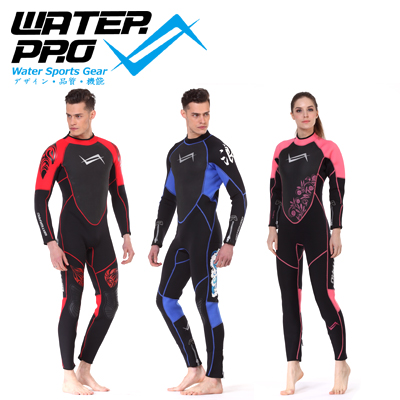 Water Pro Wake Full Suit 3.5 mm High Quality Design Neoprene Wetsuits Water Sports Surfing Snorkeling Scuba Diving Wholesale