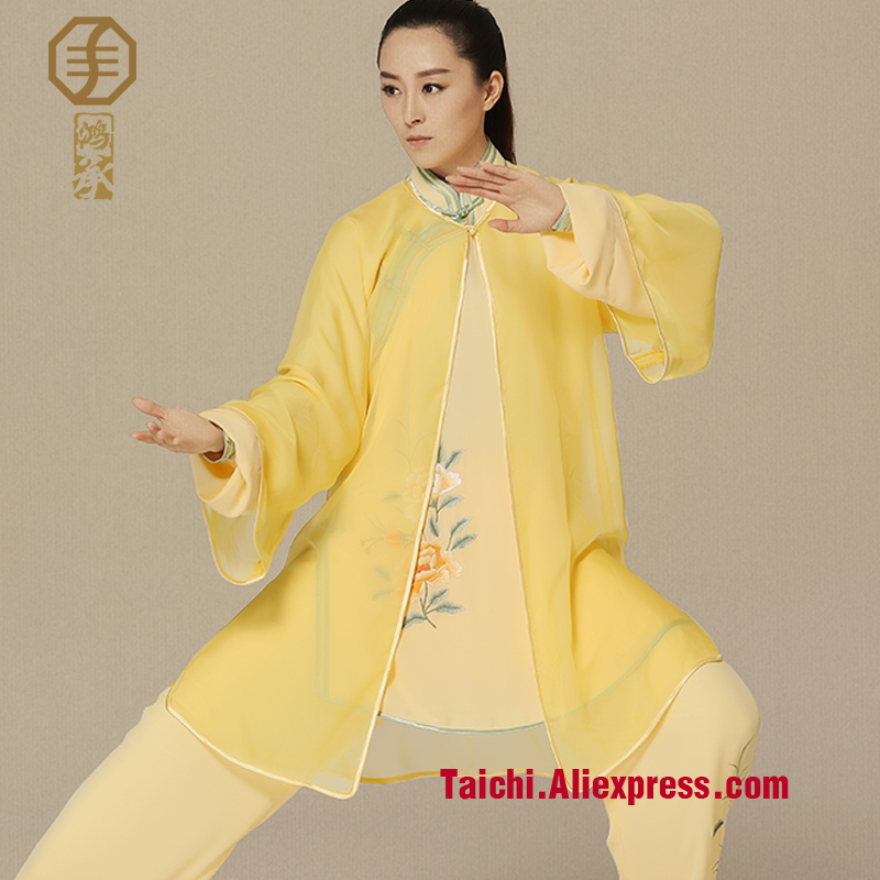 Custom Styles Female Embroidery Tai Chi Clothes  Taiji Performance Clothing Kung Fu Suit Yellow Three Piece (jacket + Veil+pant) chi clothing clothes hand painted performance clothing blue and white peony stretch silk female artists painted custom