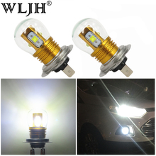 WLJH 2x High Power Bright White H7 LED C'REE 3535 Chip 25W Car Replacement Fog Lamp Lights Auto DRL Driving Light Bulb 12V 24V