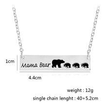 """Mama Bear"" pendant necklace / 2 Colors"