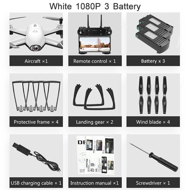 white 1080P 3battery