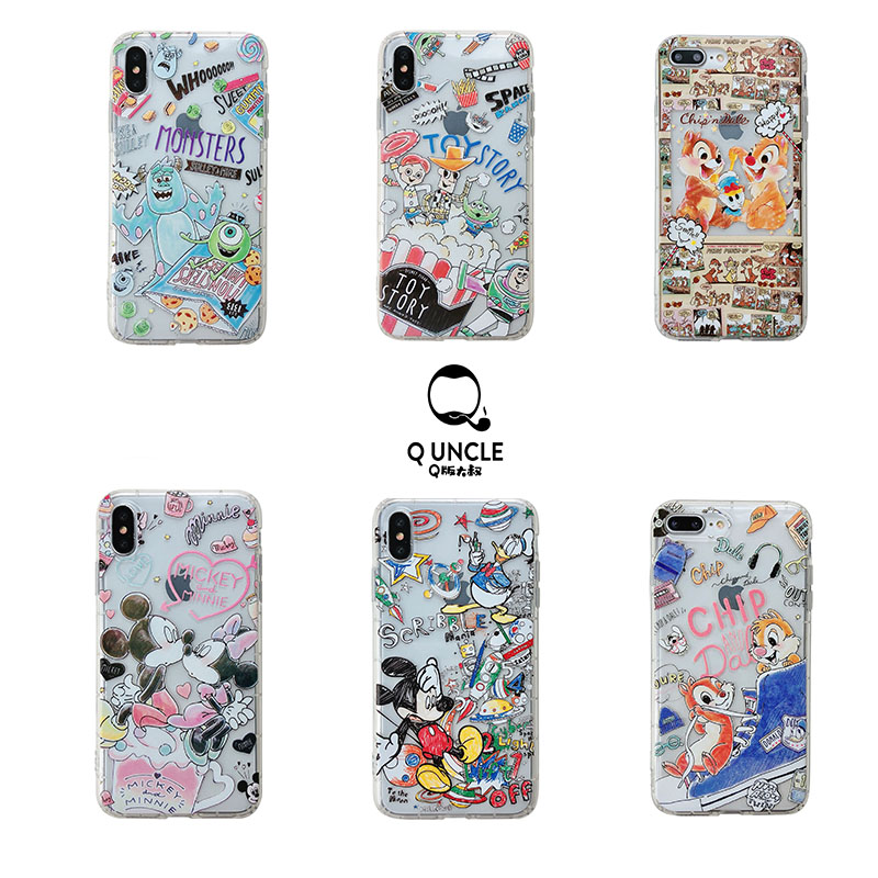 Q UNCLE For Cover iPhone 7 Cute Case 6 6S 8 7 Plus XR X For