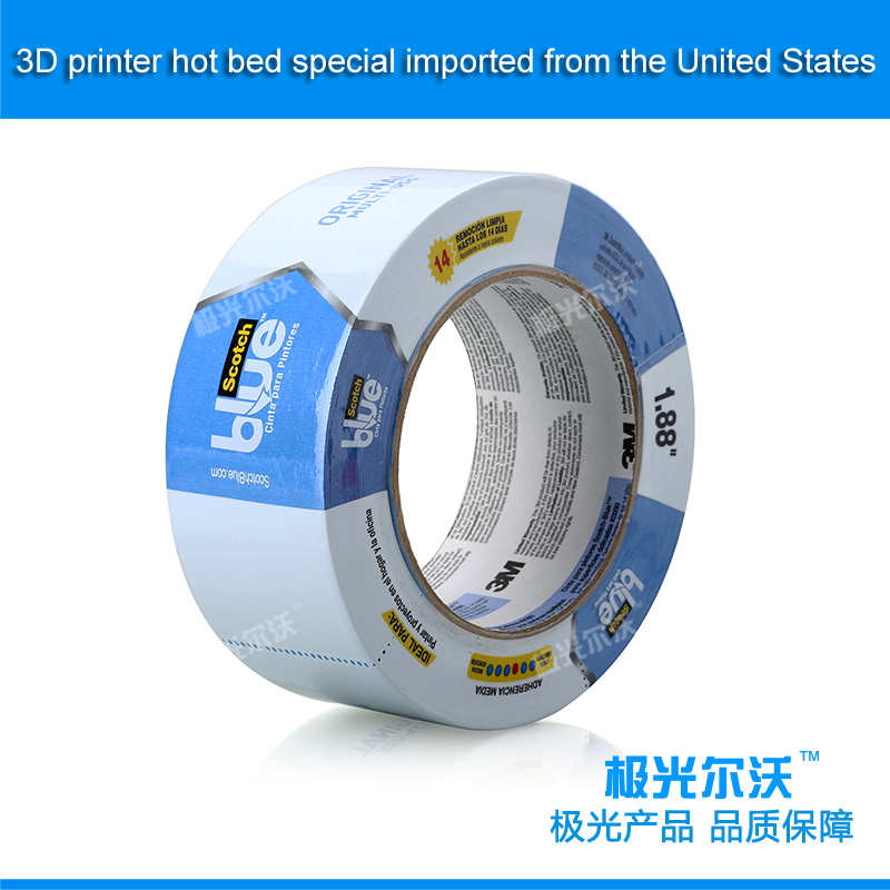 Free shipping wholesale/retail Aurora blue high temperature tape textured paper tape printer 3D heating plate special flsun 3d printer big pulley kossel 3d printer with one roll filament sd card fast shipping