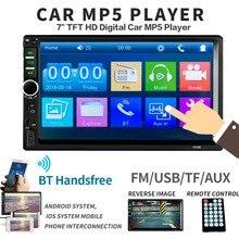 """2 din ستيريو سيارة 7 """"HD راديو بلوتوث FM الصوت MP5 لاعب 2din Autoradio دعم كاميرا الرؤية الخلفية 7018B"""