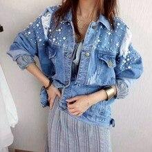 Jeans Jacket Long Sleeves Chic Beading Design Denim Jackets For Women Female Vintage Hole Frayed Jaquetas Streetwear Clothing