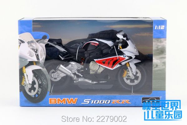 S1000RR (9)