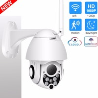 1080P 2MP Wireless IP Camera Wifi Speed Dome PTZ Outdoor IP66 Two Way Audio IR CCTV Security Surveillance Camara exterior
