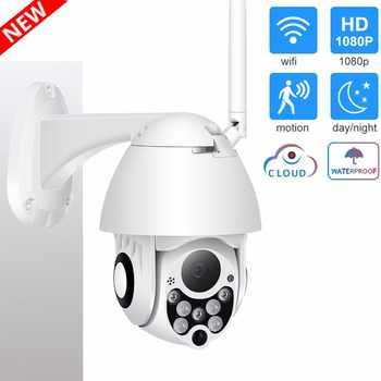 SeeSii 1080P Cloud Storage Wireless WIFI Camera Outdoor PTZ IP Camera Speed Dome CCTV Security Cameras P2P Camara WIFI Exterior - DISCOUNT ITEM  52% OFF All Category