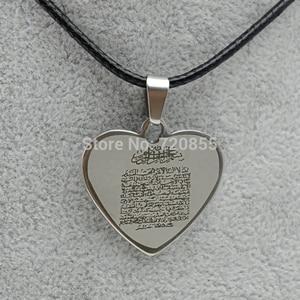 Image 2 - Anniyo Arabic Ayat al Kursi Prayer,Holy Quran Verse Quranic Heart Pendant Rope Stainless Steel,Islam Muslim Koran Jewelry 200721