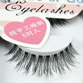 10 par grosso longo entrecruzamento cílios postiços natural falso eye makeup lashes extensão dos cílios ferramentas de maquiagem beauty cosméticos