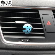 Car Air Conditioning Outlet Perfume Beetle Car Air Freshener Perfume Automotive Interior Ladybug Styling Perfumes 100 Originais car air conditioning outlet perfume beetle car air freshener car perfume automotive interior rhinestone ladybug styling clip
