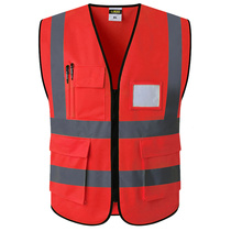Red Reflective Vest Safety Clothing Workplace Road Working Motorcycle Cycling Sports Outdoor Print LOGO #002