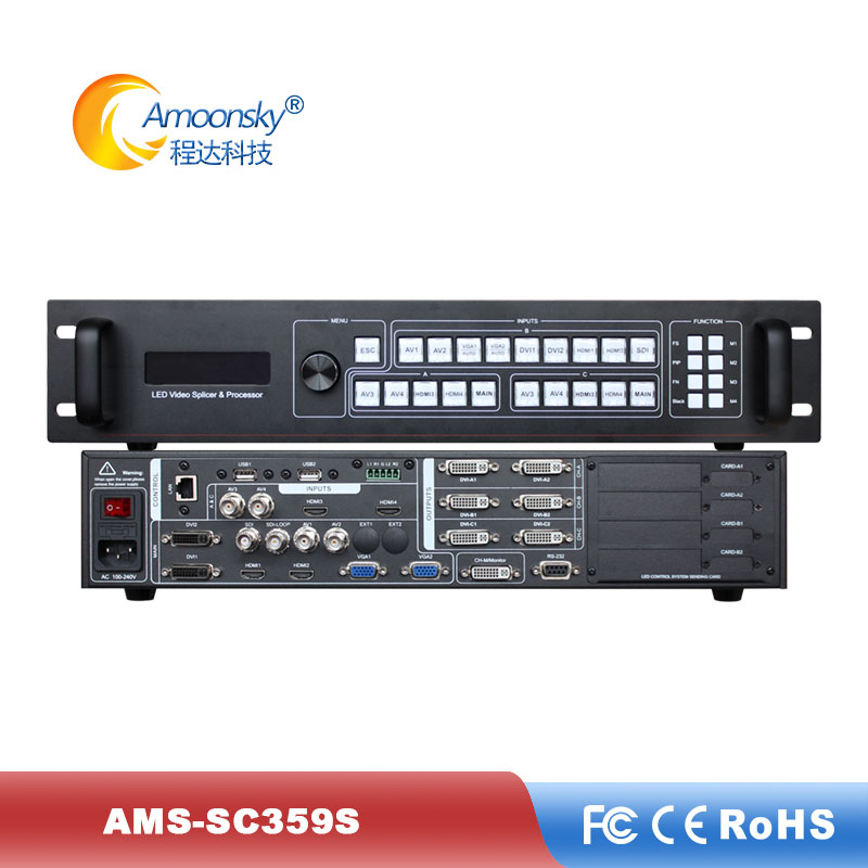 Led Display Outdoor Indoor Usage Led Video Processor Support Software Control Switching AMS-SC359S Sdi Led Video Processor