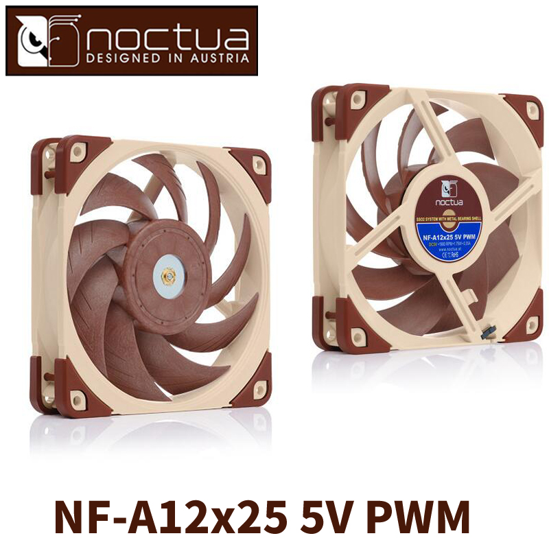 Noctua NF-A12x25 5V PWM 120mm CPU or radiator cooling fans Computer Case CPU heat sink Cooler low noise Fan 80 80 25 mm personal computer case cooling fan dc 12v 2200rpm 45cm fan cable pc case cooler fans computer fans