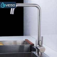 Everso 304 Нержавеющая сталь свинца Кухня раковина кран 360 поворотным раковина Кухня кран Матовый Кухня смесителя