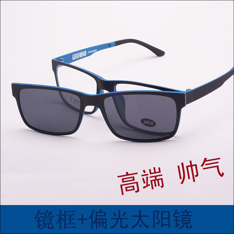 Ultra-light Tungsten Titanium Glasses Frame With Magnet Clip Myopia Glasses Polarized Sunglasses 3D Lens Glasses jkk80