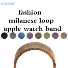 CRESTED Milanese Loop Strap & Link Bracelet Stainless Steel band For Apple Watch band 42 mm/38 serise 1 2 3 Bracelet wristband