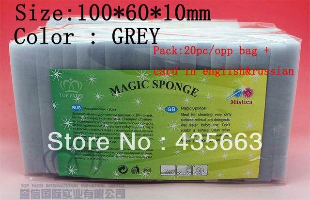 Free Shipping, Magic Sponge Eraser Melamine Cleaner,100 x 60 x 10mm Grey, car kitchen cleaning sponge, 20pc/bag+card, 400pcs/lot